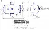 Гідроциліндр ГАЗ-САЗ 4 штоковый ГЦ3507-01-8603010, фото 2