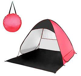 Самораскладная пляжная палатка Feistel (L) + Чехол Pink (14835)