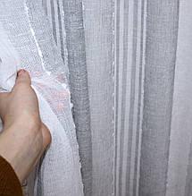 Відріз (2х2,7м.) тканини, залишок з рулону. Льон вертикальні полоси, колір білий з сірим. Код 712ту 00-548