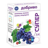 Удобрение SUPER для Винограда, малины, еживики, смородины 1кг
