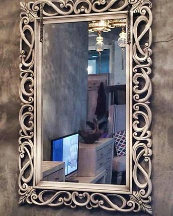 Зеркало классическое, фото 2