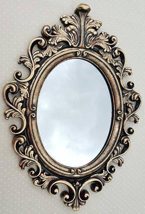 Дзеркало класичне, фото 2
