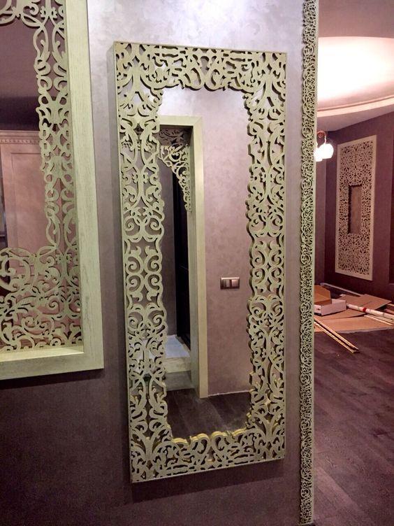Сучасне дзеркало