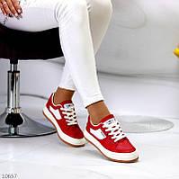 """Жіночі повсякденні Червоні кросівки """"Lanti"""""""