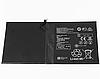 Акумуляторна батарея (АКБ) HB299418ECW для Huawei MediaPad M5/ M5 Lite 10.0