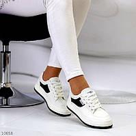 """Жіночі повсякденні кросівки Білі """"Lanti"""""""