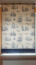 Римская штора  Корабли, 1,10м
