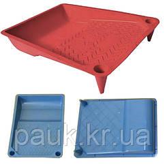 Малярная ванночка для краски 160х220х36 мм, ванна малярная малая. Цветная.