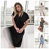 Р 42-60 Летнее платье с завязками в цветочный принт Батал 23995-1