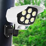 Уличный прожектор Фонарь с датчиком движения и солнечными панелями JD-2178 в виде камеры слежения с пультом, фото 3