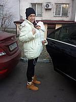 Слингокуртка зимова тепла (фото покупця)