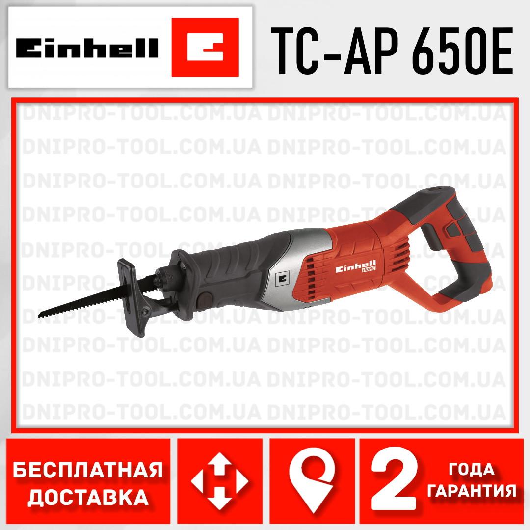 Пила шабельна електрична Einhell TC-AP-650 E