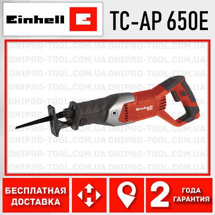 Пила шабельна електрична Einhell TC-AP-650 E, фото 2