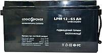 Аккумулятор Logicpower LPM 12V 65AH, (AGM) для ИБП, фото 1