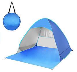 Самораскладная пляжная палатка Feistel (L) + Чехол Blue (14834)
