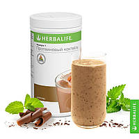 Белковый коктейль для похудения Голландский Шоколад Формула 1 Herbalife (22 порции)