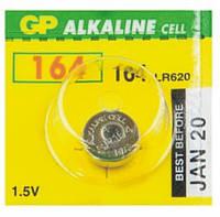 Батарейка GP LR620 164 G1 1,5V для часов, цена за 1шт