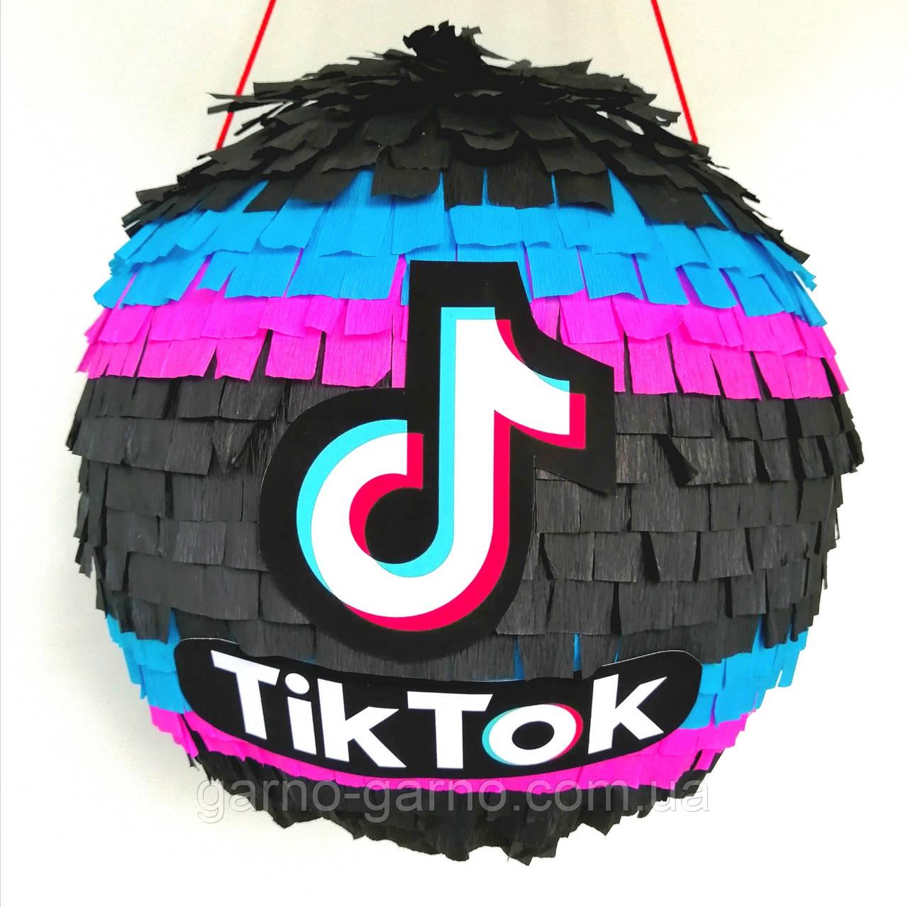 Піньята TikTok тік ток Tik Tok тикток піньята піната кулю на день народження куля обхват 110 см