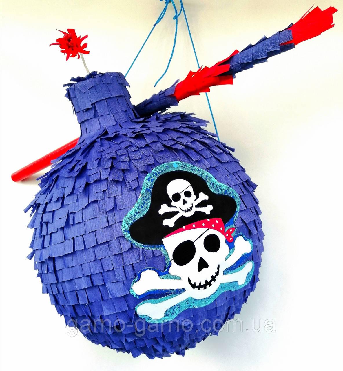 Піньята пірати бомба ядро піратська піната піньята на день народження паперова для свята