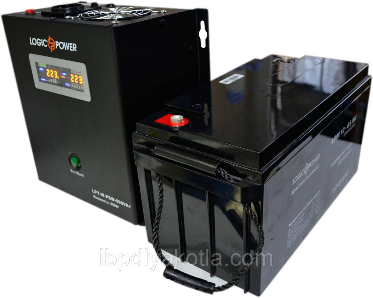 Комплект резервного питания ИБП Logicpower LPY-W-PSW-500 + АКБ LPM12-65 для 5-7ч работы газового котла