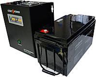 Комплект резервного питания ИБП Logicpower LPY-W-PSW-500 + АКБ LPM12-65 для 5-7ч работы газового котла, фото 1