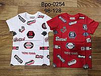 Футболки для мальчиков оптом, Glo-story, 98-128 см,  № BPO-0254