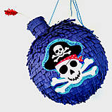 Піньята пірати бомба ядро піратська піната піньята на день народження паперова для свята, фото 3