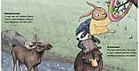 Книга Промоклі наскрізь!, фото 3