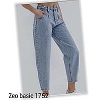"""Джинси-слоучи жіночі, Zeo basic розміри 32-40 """"JeansStyle"""" купити недорого від прямого постачальника"""