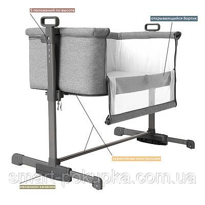 Дитяче ліжечко CARRELLO Luna CRL-8404 Neutral Grey/1/