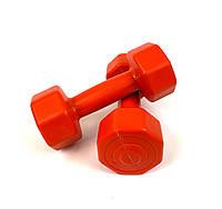 Гантели для фитнеса 1 кг. x 2 шт., (оранжевые)