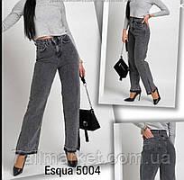 """Джинси-клешот стегна, жіночі ESQUA розміри 25-30 """"JeansStyle"""" недорого від прямого постачальника"""