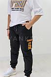 Штаны спортивные для мальчика  158-176см, фото 2