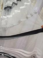 Тюль черно серо белая полоса на метраж