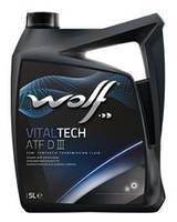 Трансмиссионное масло Wolf Vitaltech ATF D III 5л