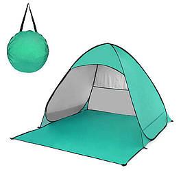 Самораскладная пляжная палатка Feistel (L) + Чехол Teal (14832)