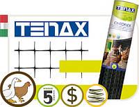Сетка для ограждений TENAX CINTOFLEX E чёрная (2 х 100м)