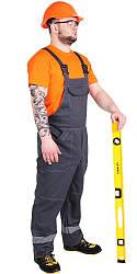 """Спецодяг чоловічий річний робочий напівкомбінезон з хб тканини """"Агро"""" (100% бавовна) 44"""