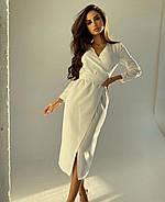 Стильное женское платье на запах с длинным рукавом, 00920 (Белый), Размер 42 (S), фото 2