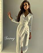 Стильное женское платье на запах с длинным рукавом, 00920 (Белый), Размер 42 (S), фото 4