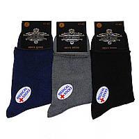 Мужские носки без резинки Luxury Brand от 9,50 грн./пара