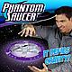 Чарівна літаюча тарілка Phantom Saucer | дитяча літаюча іграшка ручної НЛО, фото 5