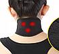 Турмалиновый шийний бандаж з магнітами Self heating neck guard band   Комір для шиї, фото 2