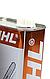 Оригинальное моторное масло STIHL HP (1л) для 2-х тактных двигателей   масло Штиль для бензопилы оригинал, фото 5