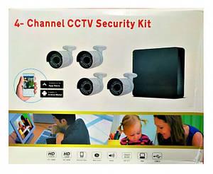 Набор камер видеонаблюдения 4 Channel CCTV Security Kit | камера наблюдения | камера видеонаблюдения