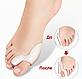 Гелеві накладки Valgus Pro для корекції великих пальців стопи | Напальник від кісточки на нозі Вальгус Про, фото 2