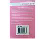 Гелеві накладки Valgus Pro для корекції великих пальців стопи | Напальник від кісточки на нозі Вальгус Про, фото 7