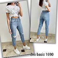 """Джинси MOM жіночі, Zeo basic рванка, розміри 32-40 """"JeansStyle"""" купити недорого від прямого постачальника"""