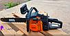 Бензопила STIHL MS 391s (4.2 кВт, шина 45 см) Цепная бензиновая пила Штиль МС 391с   мотопила антивибрационная, фото 10