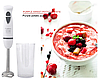 Блендер занурювальний Lexical LHB-1604 з чашею білий (1 л, 500 Вт) | міксер, харчової екстрактор, подрібнювач, фото 9